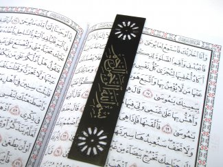 Bismillah Design Bookmark