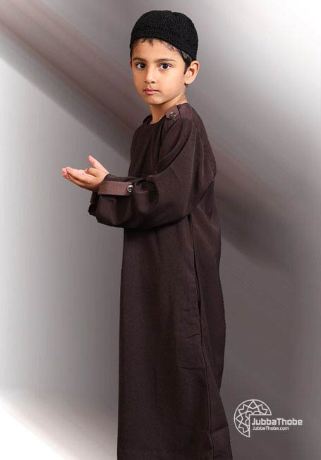 Brown Across Arrow Children Jubba