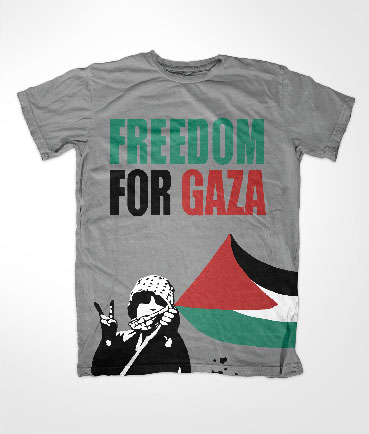 Freedom For Gaza Kid Muslim Grey T Shirt