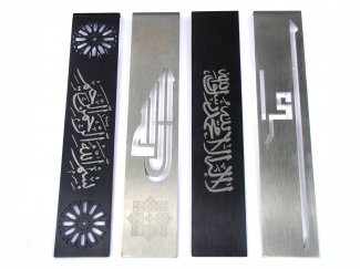 Islamic Bookmark Collection
