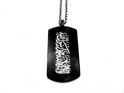 Shahada Design Black ID Tag