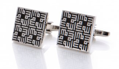 Square Allah Design Cuffling Oval