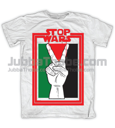 Stop War In Palestine White Tee